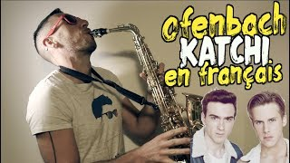 Download Ofenbach vs Nick Waterhouse - Katchi (traduction en francais) COVER MP3 song and Music Video