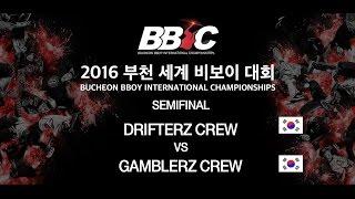 drifters crew vs gamblerz crew bbic 2016 semifinal