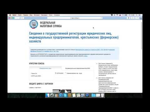 Как бесплатно получить выписку из ЕГРЮЛ или ЕГРИП видеоинструкция #выпискаИзЕГРЮЛ