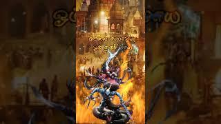 Sivan WhatsApp status video songs Tamil || Sivan status songs