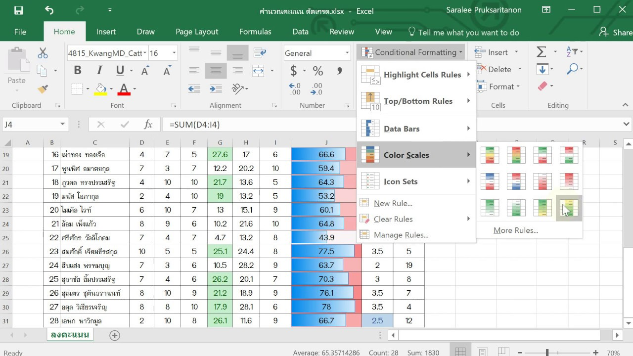 Excel 11 แนะนำการใช้ Conditional Formatting Youtube