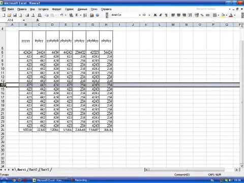 Как добавить ячейку в Excel