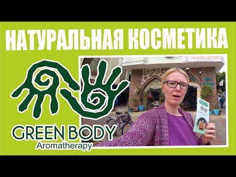Турция: 100%  Натуральное мыло и косметика в Аланье - Магазин Green Body