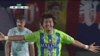 島村 毅(湘南)がグラウンダーのボールをダイレクトで叩き込み、湘南が...
