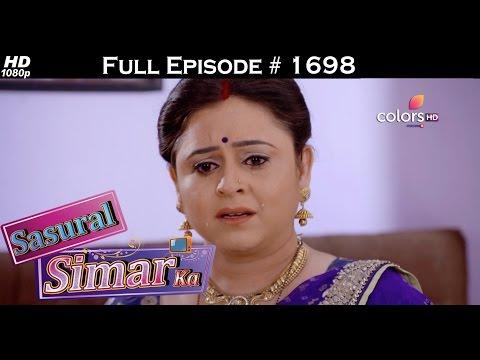 Sasural Simar Ka - 2nd January 2017 - ससुराल सिमर का - Full Episode