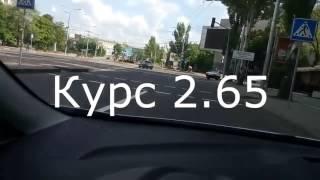 Донецк ровно два года спустя, после того как война пришла в этот город (26 мая 2016) :