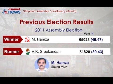 Know Your Assembly   Ottapalam Assembly Constituency #keralapolls2016