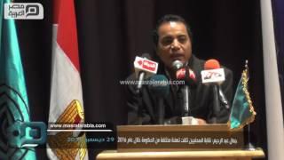 مصر العربية | جمال عبد الرحيم: نقابة الصحفيين تلقت تهنئة مختلفة من الحكومة خلال عام 2016