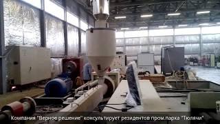 В промышленном парке