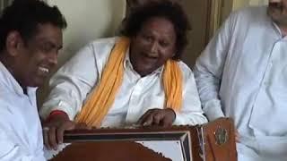 Download Aavo Saiy Ral Deo Ni Vadhai by Ustad Ameer Ali Khan Murkian Walle Qawwal