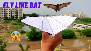 How to Make a Paṗer Plane Fly Like a Bat | Flying Paper Plane Like Bat | Mad Times