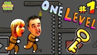 КАК СБЕЖАТЬ ИЗ ТЮРЬМЫ СТИКМЭНУ в игре One LEVEL 1 серия! ЗАПУТАННЫЙ ЛАБИРИНТ Стикмен стал МАЛЕНЬКИМ