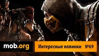 Интересные Андроид игры - №69