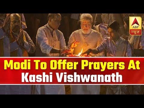 PM Narendra Modi to offer prayers at Kashi Vishwanath temple today