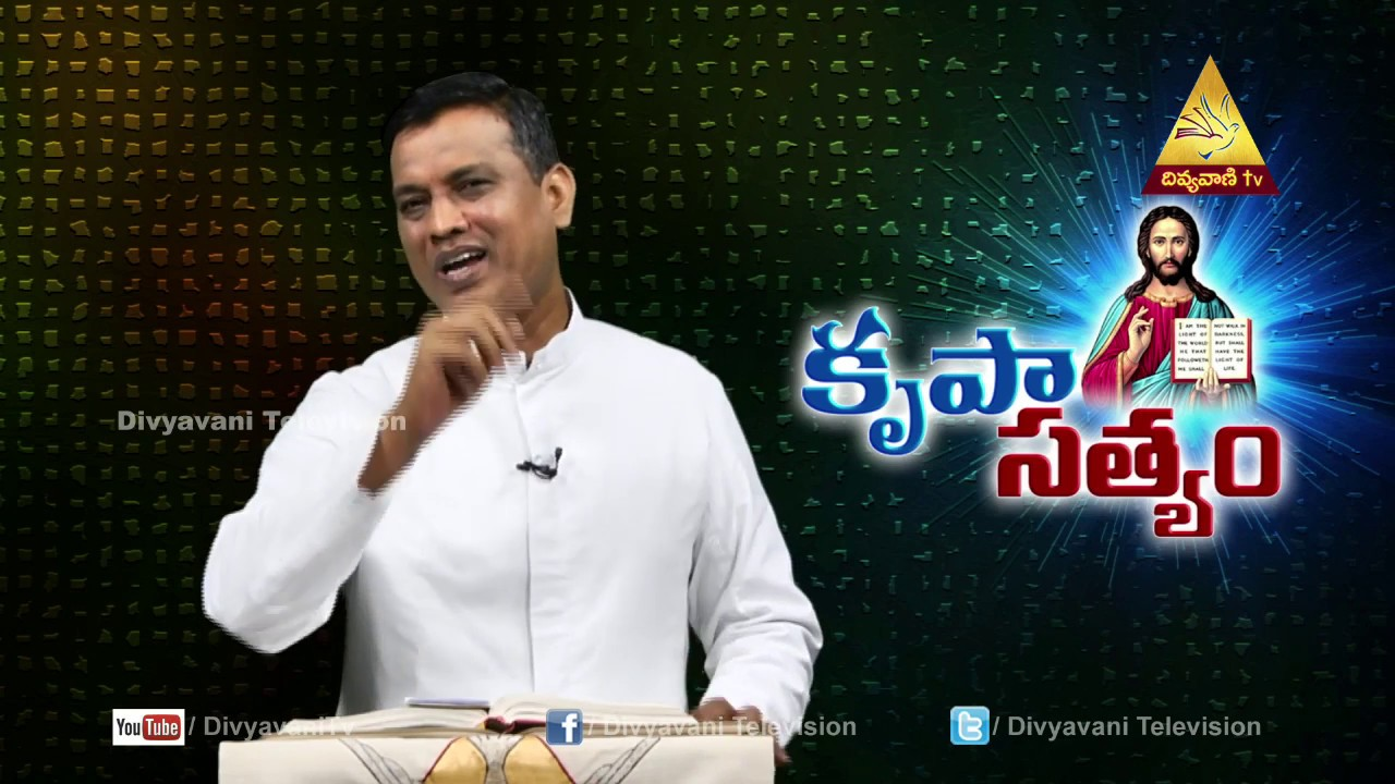 Krupa Satyam | Fr.Cyril das(SVD) Episode-15,Part-2 | Divyavani TV