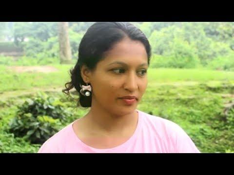 Nepali short film,  MY  WIVES