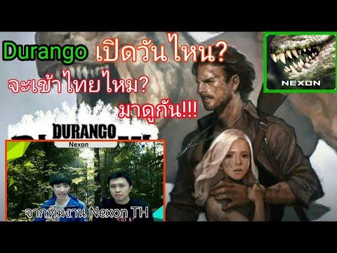 Durango เปิดวันไหน? มาดูกัน (ห้ามพลาด!!)ล่าสุด