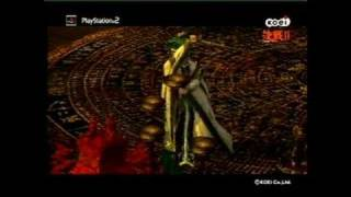 Kessen II PlayStation 2 Trailer