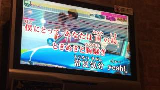 平井堅以外の曲もカラオケで歌う企画49 とてもノリノリで暑い夏にふさわ...