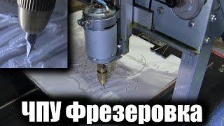 видео ЧПУ на Ардуино | Установка мощных двигателей | 17HS3404N | DM420A