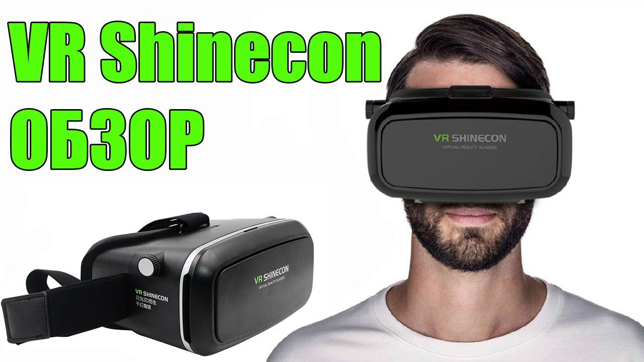 VR SHINECON - ОБЗОР очков виртуальной реальности - YouTube c1563a3718293