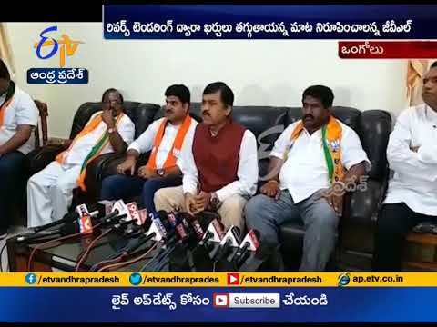 State Govt Should Take Full Responsibility to Complete Polavaram Project | MP GVL