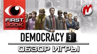 ❶ Democracy 3 — Обзор, 1080p