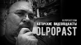 Воевать и любить одновременно - феномен современной России...