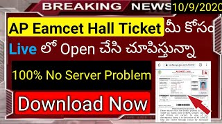 how to download ap eamcet hall ticket live in telugu
