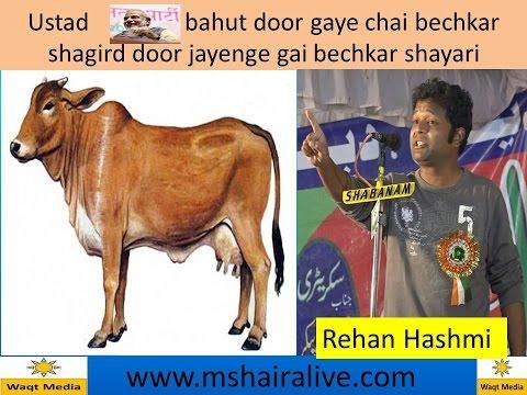 rehan hashmi latest  bisham azamgarh mushaira ( Waqt Media Mushaira )