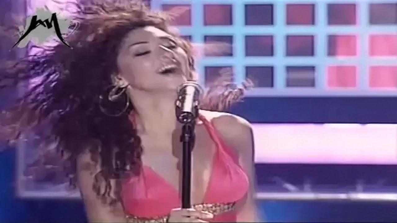 Image result for Myriam Fares - Ghmorni