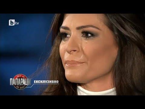 Папараци: Преслава се разплака, ексклузивно интервю с Азис (11.01.2015)