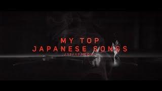 my top Japanese songs /11/17/Nov. 🍂