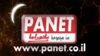 نزار خطيب للانتاج الفني - http://forum.panet.co.il