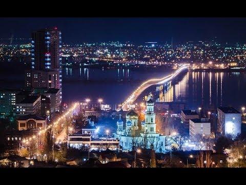 Saratov - the cultural capital of the Volga region / Саратов -  культурная столица Поволжья.