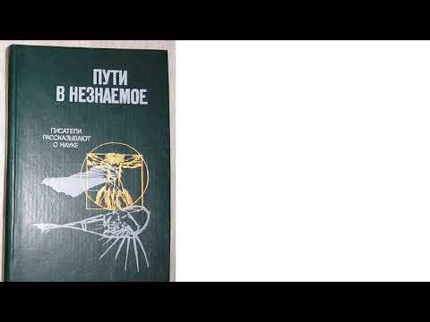 Список книг на продажу (15 часть) Bookodor.ru