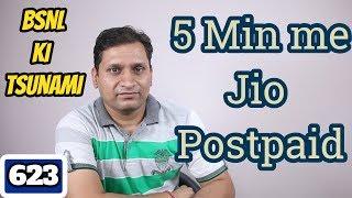 #623 Vivo X21, Galaxy J6 Price, Galaxy A6+ Price, Moto 1s, Nokia X6, 18 SIM India