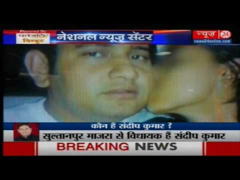 Arvind Kejriwal sacks minister Sandeep Kumar over alleged sex tape