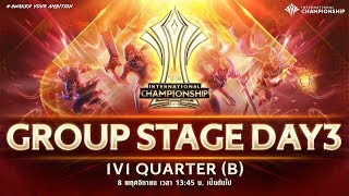 AIC 2019 | Group Stage - DAY 3