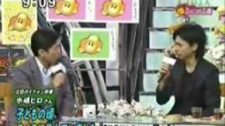 Mizushima Hiro Greeting in English 032008
