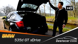 Осмотр BMW 535d Grand Turismo в Германии