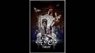 DEWLIYA - Madhush (JAYA Records & Productions)