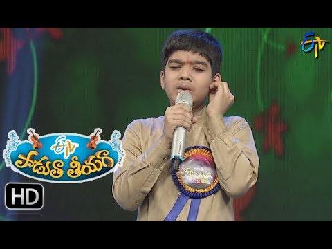 Virabuse irula Tharulu Song | Srikar Performance | Padutha Theeyaga |8th October 2017 | ETV Telugu