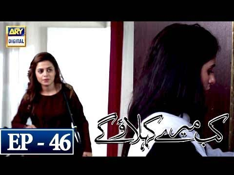 Kab Mere Kehlaoge - Episode 46 - 14th March 2018 - ARY Digital Drama