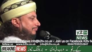 sahabzada haq khateeb hussain ali badshah in gujrat final k2tv syed kashif sajjad