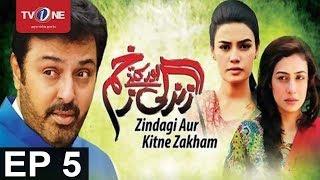 Zindagi Aur Kitny Zakham | Episode 5 | TV One Drama | 14 August 2017