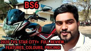 TVS STAR CITY+ BS6 2020 DETAILED REVIEW, FEATURES, DRIVE OPINIONS, VERDICT, PRICING!