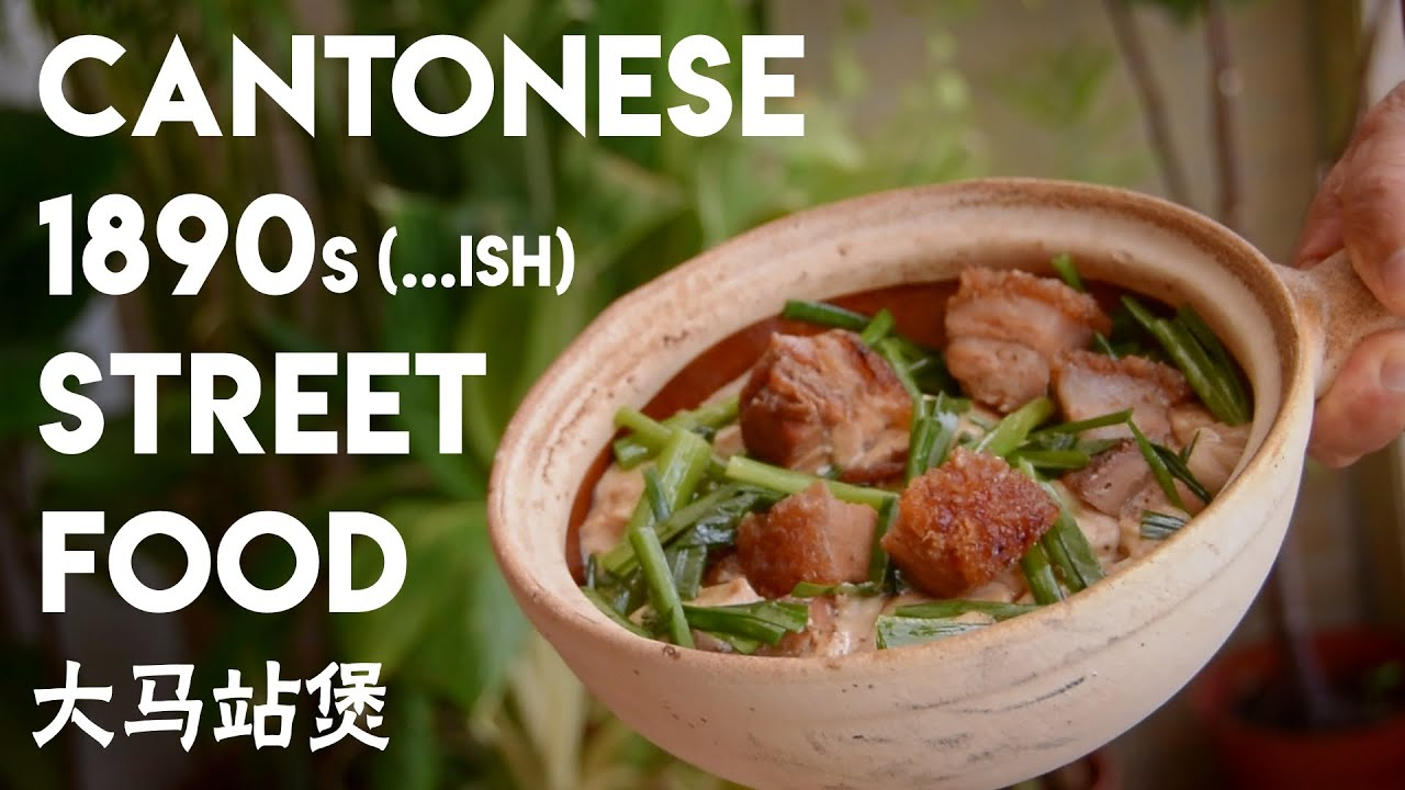 Lost Street Food: Horse Station Pot (大馬站煲)