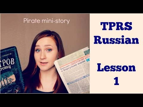 TPRS Russian - Speaking Lesson 1 - Mini-story BOOK