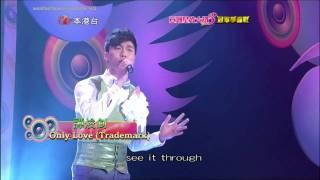 [HQ] 亞洲星光大道3 第20集 譚焌釗 - Only Love / Trademark
